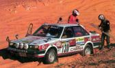 Photo TOYOTA CARINA ACP