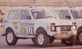 Photo LADA NIVA Trossat